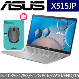 ASUS15.6吋獨顯筆電