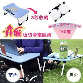 升級版懶人防滑電腦桌