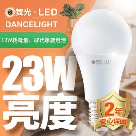 舞光LED燈泡12W