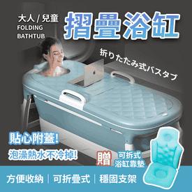 成人兒童折疊浴缸泡澡桶