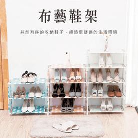 日系超耐重三層組裝鞋架