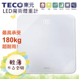 TECO東元LED魔術體重計
