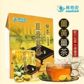 台東小農黑糖薑黃薑茶