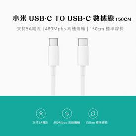 小米USB-CTOUSB-C數據線