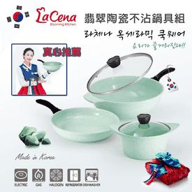 韓國陶瓷不沾鍋平底鍋組