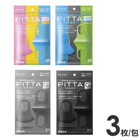 日本製PITTA MASK口罩
