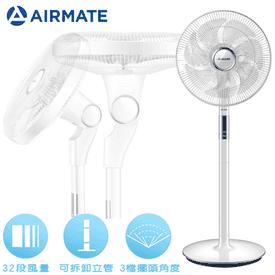 14吋日本無刷馬達電風扇