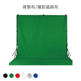 直播拍攝專用綠幕背景布