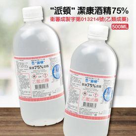 75%酒精500ML