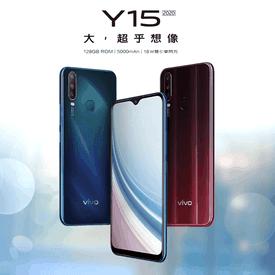VIVO Y15八核手機128G