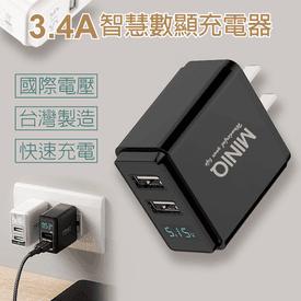 MIT3.4A雙USB數顯充電器