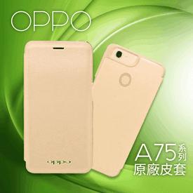 OPPO A75系列原廠皮套