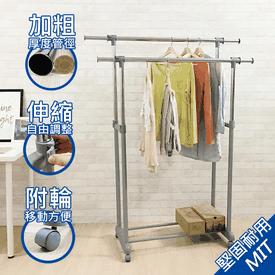 台灣製加長雙桿吊衣架