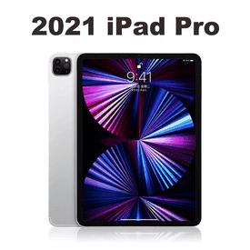 iPadPro11吋WIFI版