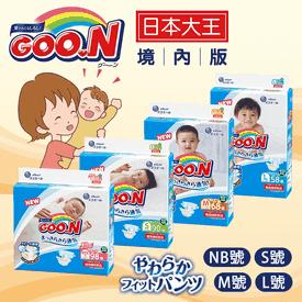 日本大王境內彩盒紙尿布