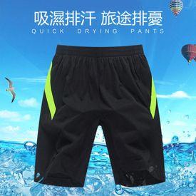男士速乾透氣運動短褲