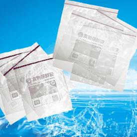 加厚夾鏈密封防潮保鮮袋