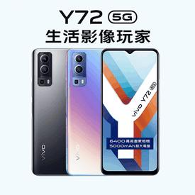 VIVOY725G八核心手機