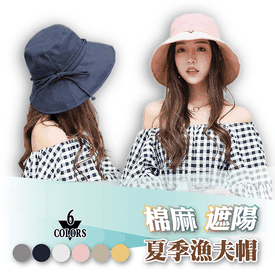 時尚蝴蝶防曬遮陽帽