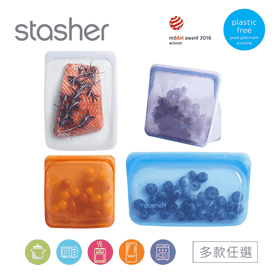 Stasher白金矽膠密封袋