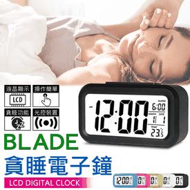 BLADE智能貪睡電子鬧鐘