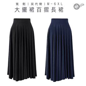 大尺碼寬鬆大擺百摺長裙