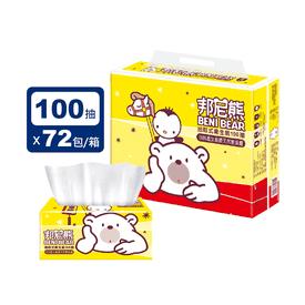 邦尼熊抽取式衛生紙