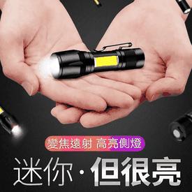 超迷你強光爆亮手電筒