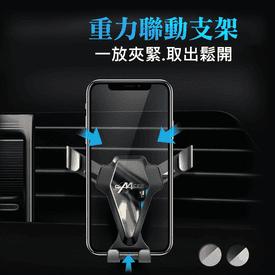 車用自動重力手機支架