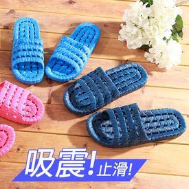 台灣製軟Q居家室內鞋