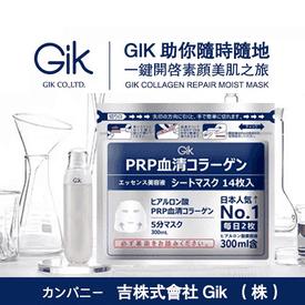 Gik熱銷膠原蛋白面膜