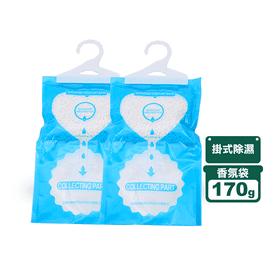 小蒼蘭香氛強效除濕袋