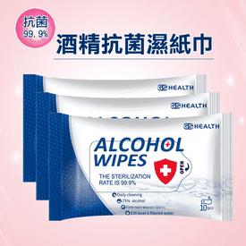 75%酒精抗菌濕紙巾