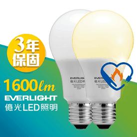 億光3年保13W節能標燈泡