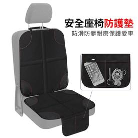 兒童汽車安全座椅防護墊