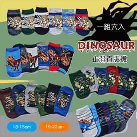 可愛恐龍兒童止滑短襪