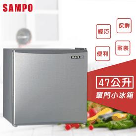 聲寶47L二級能效冰箱