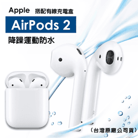 Apple AirPods 2019耳機