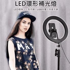 美光自拍USB便攜捕光燈