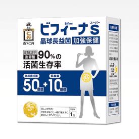 【森下仁丹】晶球長益菌