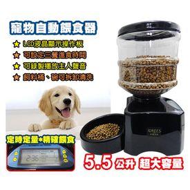 大容量寵物自動餵食器