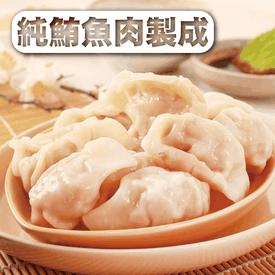 美味健康純鮪魚水餃