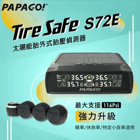 太陽能胎外式胎壓偵測器