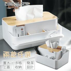 頂級實木衛生紙收納盒