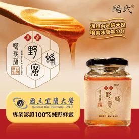 台灣原生草本野蜂蜜
