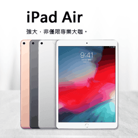 Apple iPad Air2019