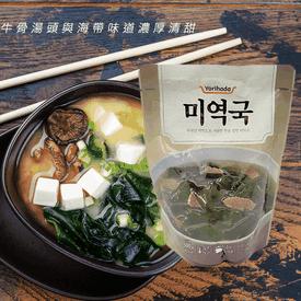 Yorihada韓式海帶湯