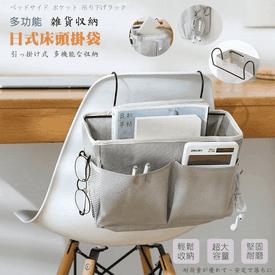 日式大容量多功能收納袋
