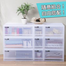 系統設計透明抽屜收納櫃