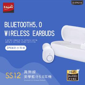 真無線5.0藍芽耳機